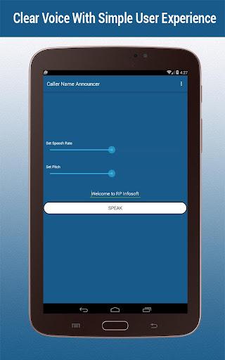 玩免費工具APP|下載발신자 이름 아나운서 app不用錢|硬是要APP