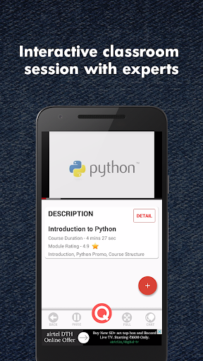 玩免費教育APP|下載Learn Python Programming app不用錢|硬是要APP