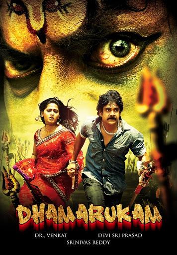 Dhamarukam - Movies on Google Play