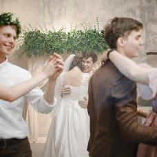 Wedding photographer Darya Ovchinnikova (OvchinnikovaD). Photo of 09.08.2018