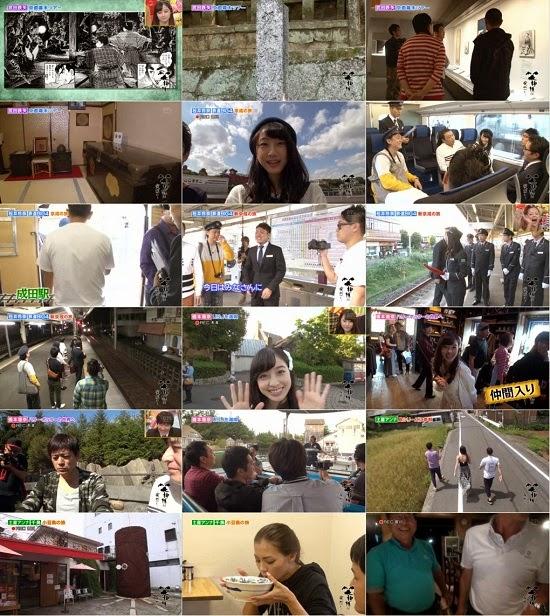 (TV-Variety)(720p) 松井玲奈 – 笑神様は突然に… 141107