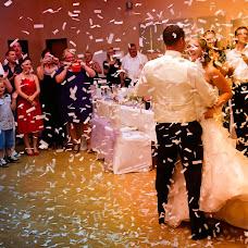 Wedding photographer Eugen Wagner (PhotoWag). Photo of 11.03.2017