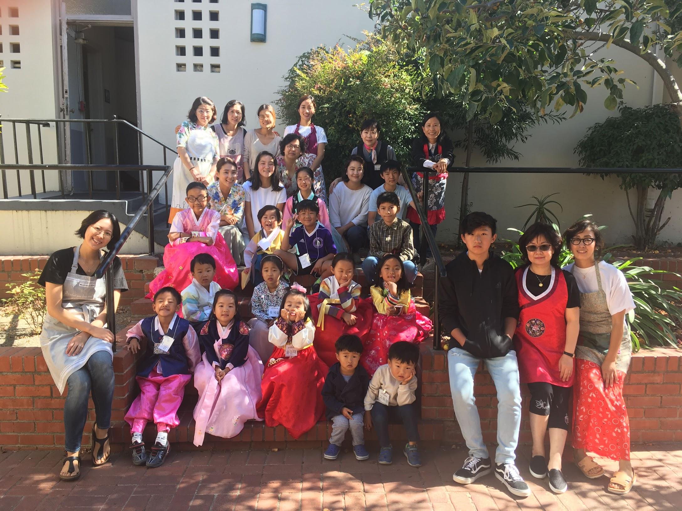 한국학교 추석행사 - 성 김대건 한국학교는 9월8일 개강식을 시작으로 2018 - 2019 가을학기를 시작하였습니다.