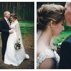 Wedding photographer Aleksandr Ivanov (raulchik). Photo of 29.05.2017