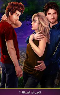 الرومانسية مسقط-قصتك (الحب في سن المراهقة ألعاب) 3