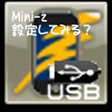 Mini-Z ICS設定してみる?β icon