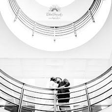 Wedding photographer Elias Gonzalez (eliasgonzalez). Photo of 10.05.2017