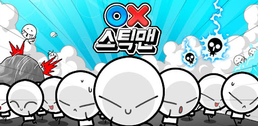 OX 스틱맨 - OX 퀴즈게임 game (apk) free download for Android/PC/Windows screenshot
