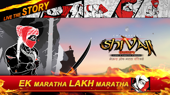 Legend Of Maratha Warriors - Informative Game Screenshot