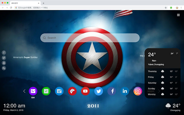 Captain America HD Featured Movies Hot Topics