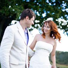 Wedding photographer Alina Knyazeva (AlinaIgorevna). Photo of 18.10.2016