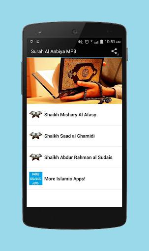 Surah Al Anbiya MP3