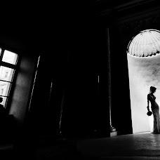 Wedding photographer Alina Starkova (starkwed). Photo of 20.12.2018