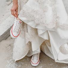 Wedding photographer Ekaterina Reva (Kelsi). Photo of 07.09.2018