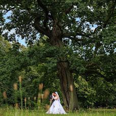 Wedding photographer Nikita Kret (nikitakret). Photo of 07.10.2015
