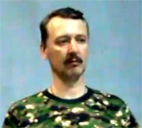Igor Ivanovič Strelkov.jpg