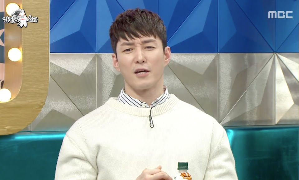 shim hyung tak candy 1