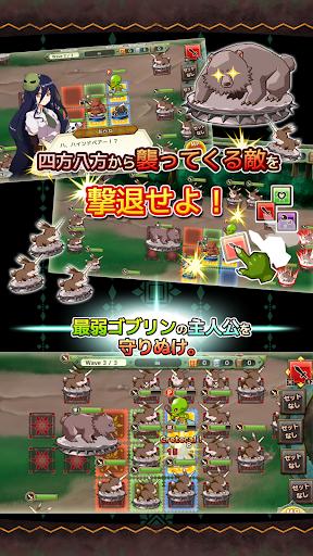 Télécharger gratuit Re:Monster(リ・モンスター)〜ゴブリン転生記〜 APK MOD 2