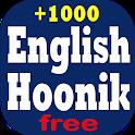 آموزش زبان انگلیسی با هوونیک   همه مهارت ها icon