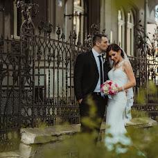 Wedding photographer Biljana Mrvic (biljanamrvic). Photo of 25.05.2018
