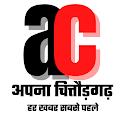 Apna Chittorgarh icon