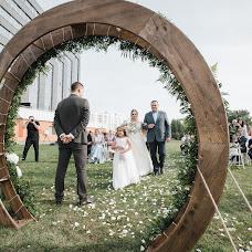 Wedding photographer Sergey Gordeychik (fotoromantik). Photo of 03.10.2018
