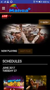 Mahua Plus - náhled