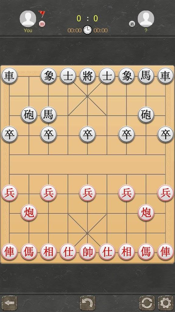 Chinese Chess Untuk Android Apk Unduh