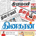 Tamil News Papers Online icon