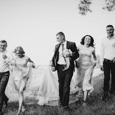 Wedding photographer Alinka Pilipec (alinka999). Photo of 19.04.2018