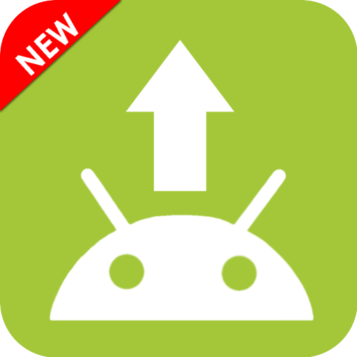 Download Software Update for Android
