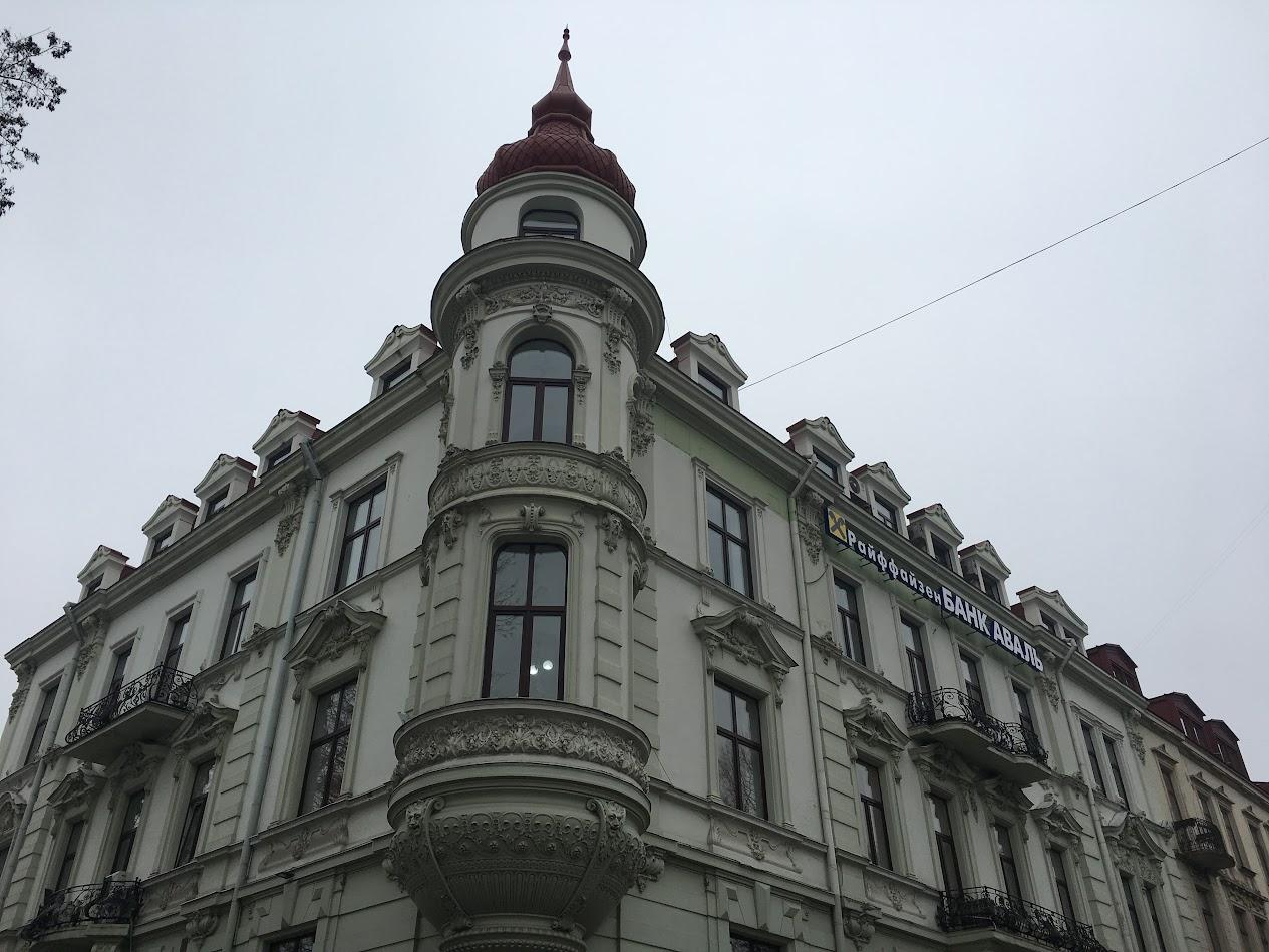 Lviv Bina