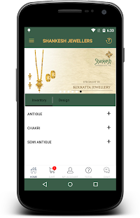 Shankesh Jewellers- screenshot thumbnail