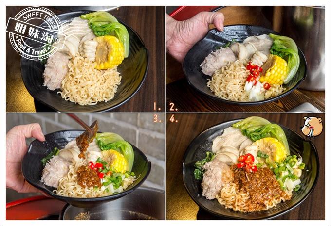 名家汕頭沙茶火鍋菜單