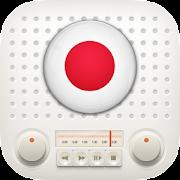 Radios Japon AM FM Free