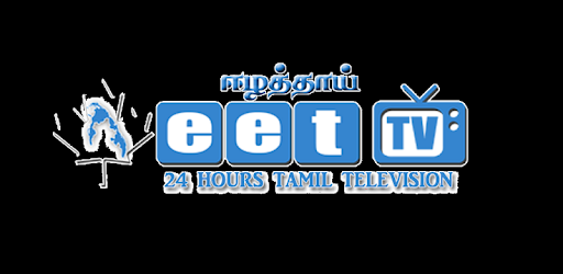 Tamil TV Canada 9 2 (Android) - Download APK