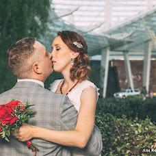 Wedding photographer Anna Rotaru (Nash07h). Photo of 14.07.2016