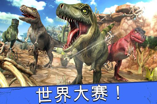 Jurassic Run - 恐龙 动物 赛跑 模拟器 游戏