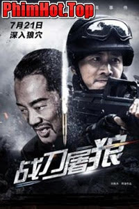 Chiến Đao Đồ Lang -  (2017)