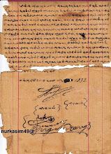 "Photo: Surat pemberian tanah yang ditandatangani Andi Mappanyukki, ex Datu Suppa (atas) dan I-Pangempang Dg. Narang Karaeng Kaballokang (bawah), tertanggal 2 Ramadan 1332 Hijriah atau 25 Juli 1914 Masehi, hari Senin, teks: tulisan Lontara dalam Bahasa Bugis. Teks awal tertulis ""MAJEPPU IA ANDI MAPPANYUKKI PURAE DATU RI SUPPA MARENGNGI SURE ATAJANGENG ..."" artinya ""Benar saya Andi Mappanyukki pernah jadi Datu Suppa memberikan surat keterangan ..."" Melihat teks tersebut, bahwa pada tahun 1914 sudah digunakan nama gelar ""Andi""."