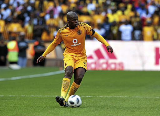 Veteran midfielder Willard Katsande's benching in their last league match was just a precaution, their coach says.