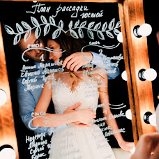 Wedding photographer Anna Esik (esikpro). Photo of 03.08.2016