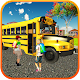 School Bus Simulator: NY