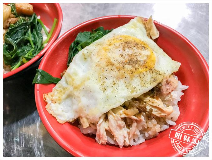 北大港原盅燉鴨湯土雞肉飯