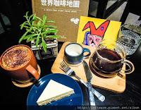 三角咖啡館 Café Triangle