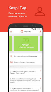 App Kaspi.kz APK for Windows Phone