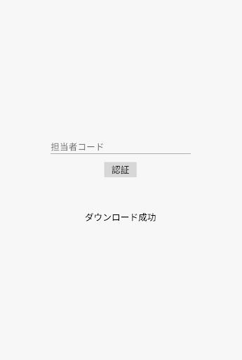 u6d88u5316u4ed5u5165u4f1du7968 1.16 Windows u7528 1