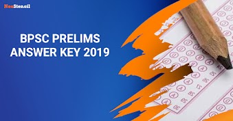 BPSC Prelims Answer Key 2019 - 65th CCE Bihar PSC Answer Key for Set A, B, C, D