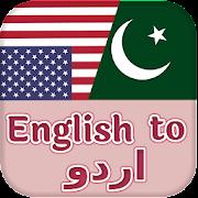 English To Urdu Translator : Offline Dictionary