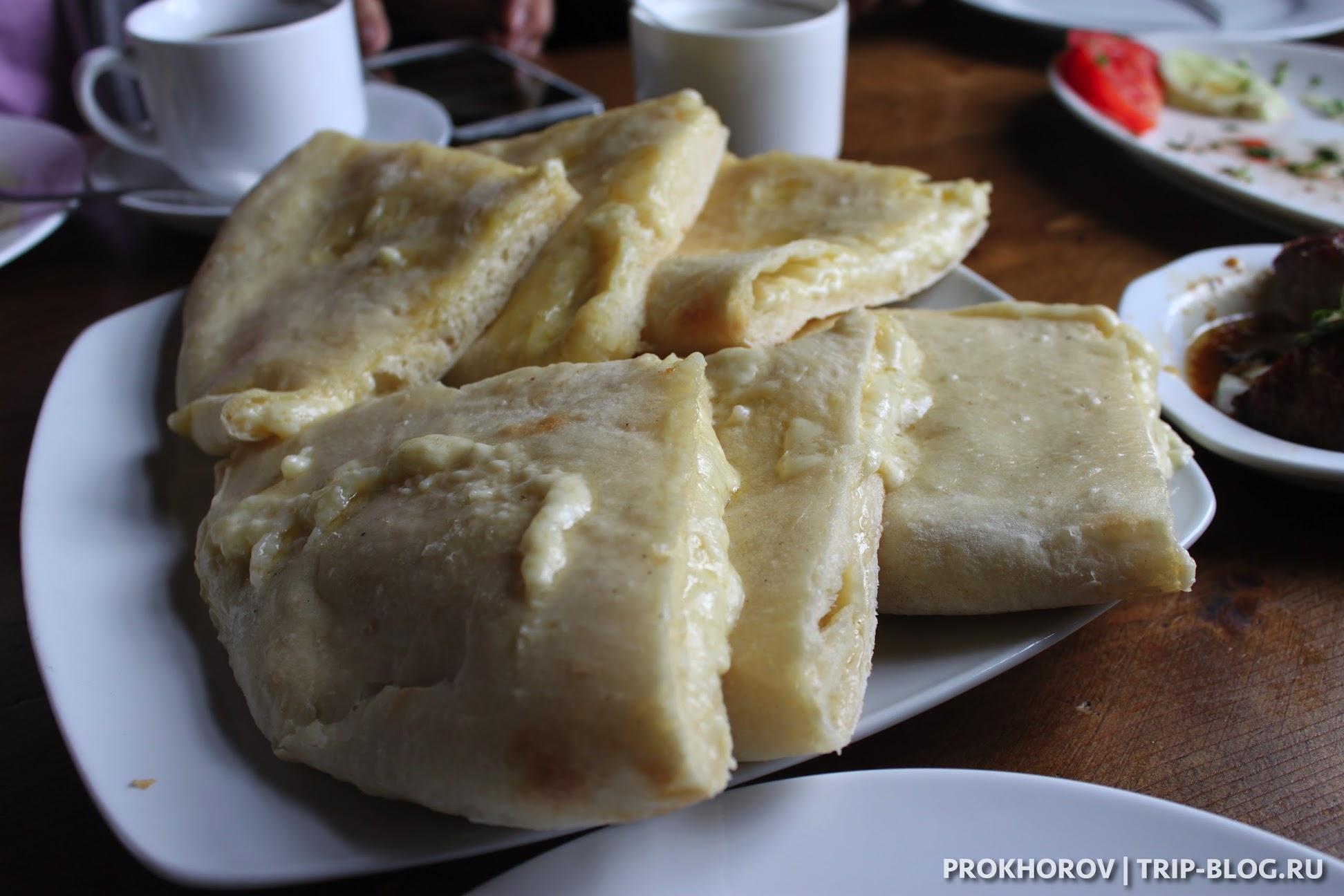 имеретинский хачапури